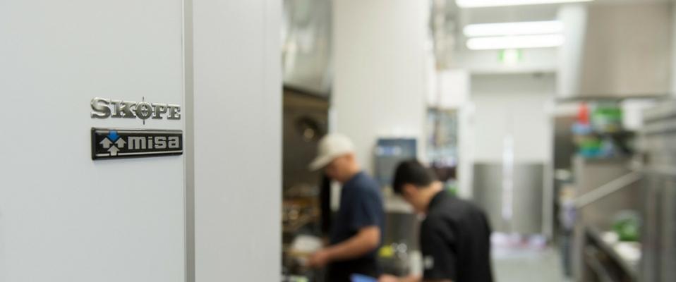 SKOPE Refrigeration | MISA The Smart Food Storage Solution